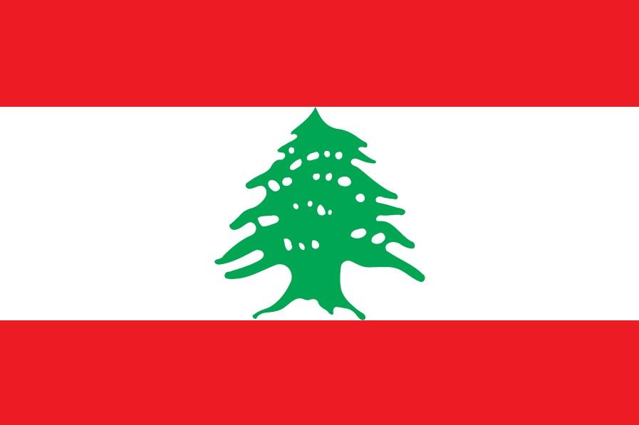 Európska podpora Libanonu