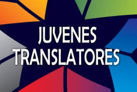 Súťaž mladých prekladateľov EÚ